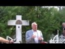 Как избавиться от скорби (на могилке игумена Никона Воробьева, 2018.09.07) — Осипов А.И.