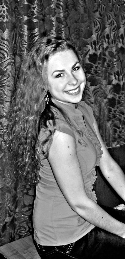 Дарья Миненко, 14 апреля 1995, Салават, id133602842