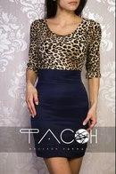 Женская Одежда Фасон Официальный Сайт С Доставкой