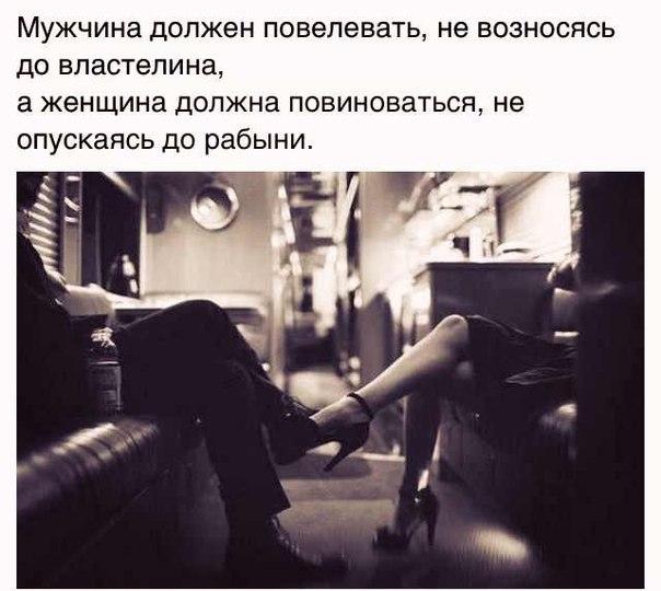 я за тебя замуж выйду: