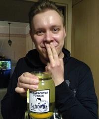 Дмитрий Нащекин