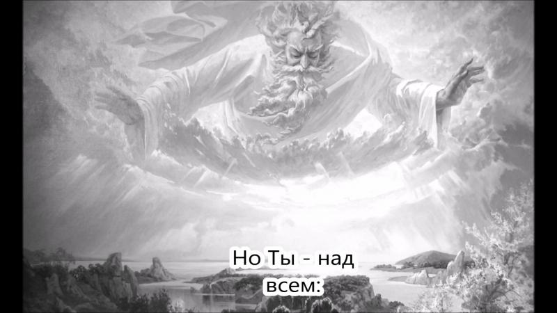 Джон Донн - Ужель Ты сотворил меня для тленья