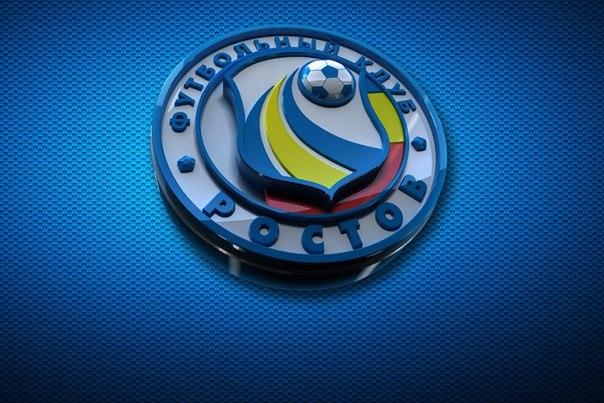 «Ростов» получил лицензию РФС, но в Лиге Европы не сыграет.