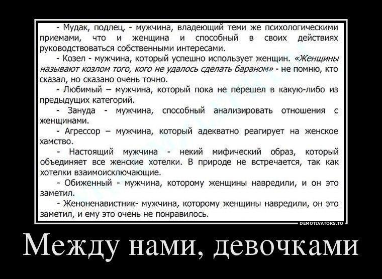 http://cs616817.vk.me/v616817625/2814/bQFUZ_yNMBg.jpg