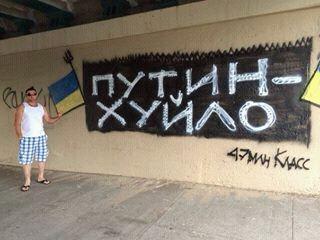 Спецслужбы РФ зарабатывают на отправке боевиков на Донбасс. За все платит Янукович, - российский политтехнолог - Цензор.НЕТ 514