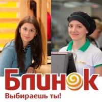 blinok_ua