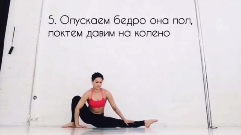 Ксения Косоурова - Растяжка складки