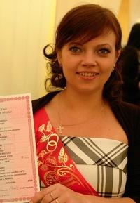 Евгения Дворникова, 1 марта , Тюмень, id152012115
