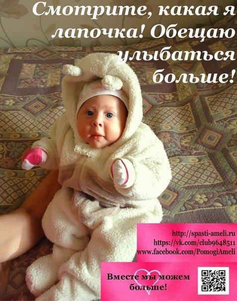 http://cs323822.vk.me/v323822542/8dcf/btvf8VP8yIQ.jpg