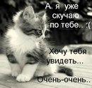 Оличка Масленкова фото #31