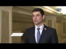 Палата молодых законодателей при СФ подвела итоги работы