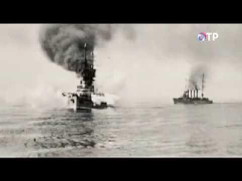 Бой у мыса сарычь .Забытое сражение русского флота времен первой мировой войны