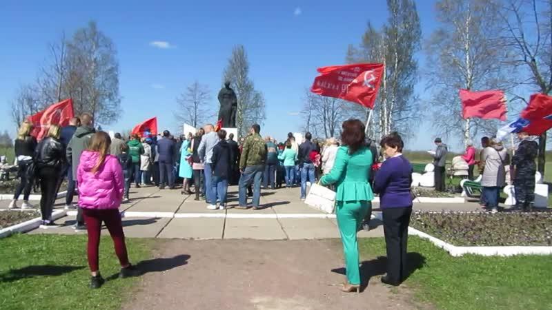 9 мая - Пулковские высоты, где захоронен мой дедушка - мамин папа. Ворошков Григорий Анисимович