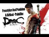 Клип DmC Devil May Cry (Freestylers feat Pendulum & SirReal - Painkiller)