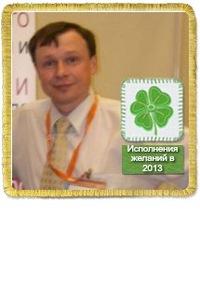 Эдуард Быков, 23 марта , Москва, id1389238