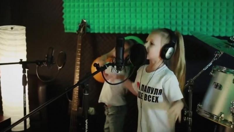 Дети круто поют! КЛАССНЫЙ ПОДАРОК ПАПЕ на день рождения