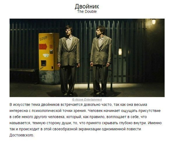 Дмитрий Волков | Белгород