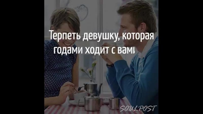 Без уважения нет настоящей любви