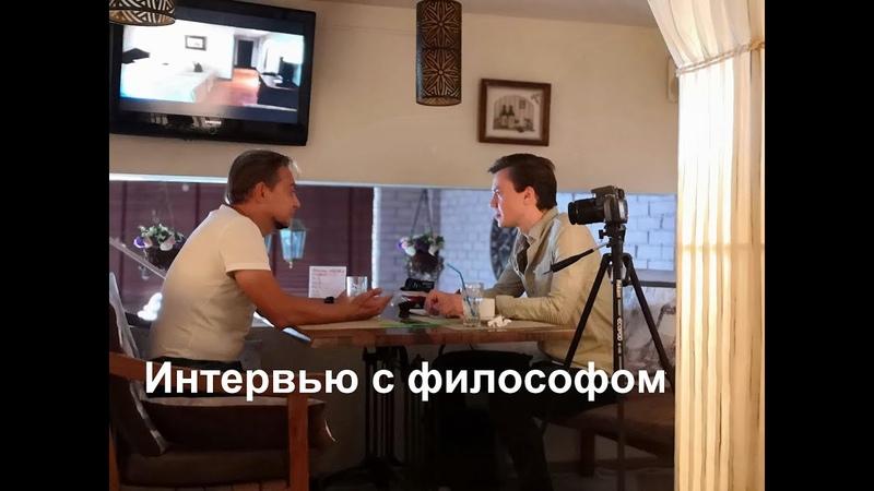 Зачем философ слушает Фейса и Фараона? Интервью с Андреем Макаровым.