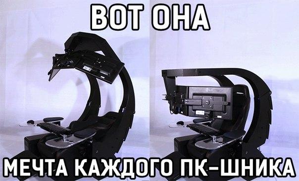 http://cs543104.vk.me/v543104877/f4cf/4QVivEWMpqQ.jpg