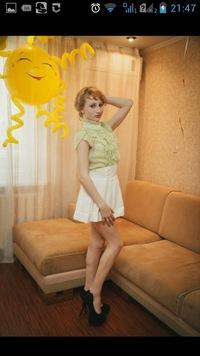 Viktoriя Щербина