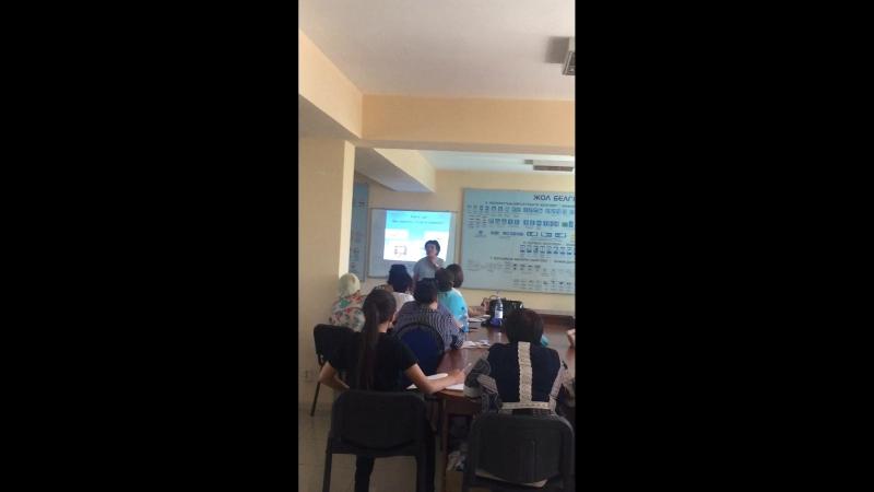 Айгул Дильдабековна сабак жургизди