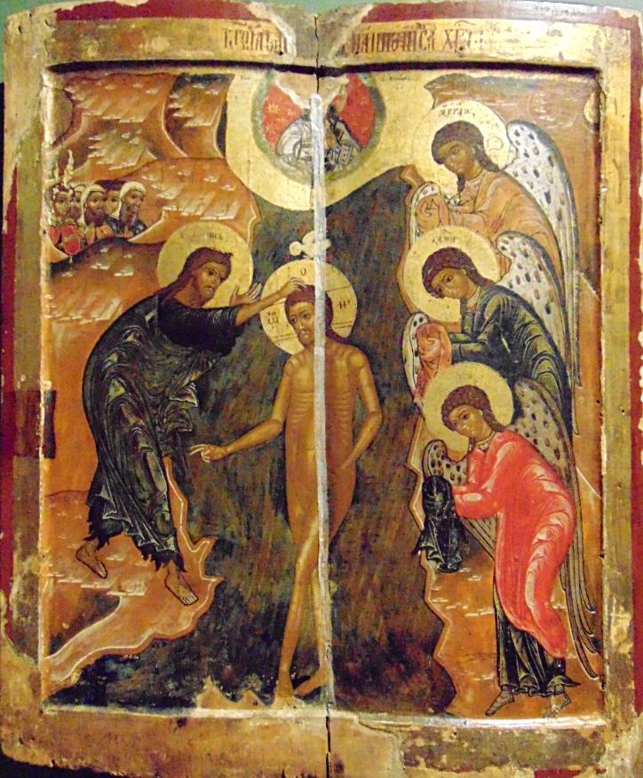 попразднество богоявления картинки исполнении