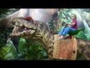 поездка на динозавре