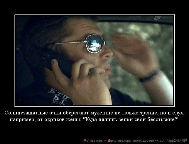 http://cs416719.vk.me/v416719539/4fcb/9fen_DQ3QAo.jpg