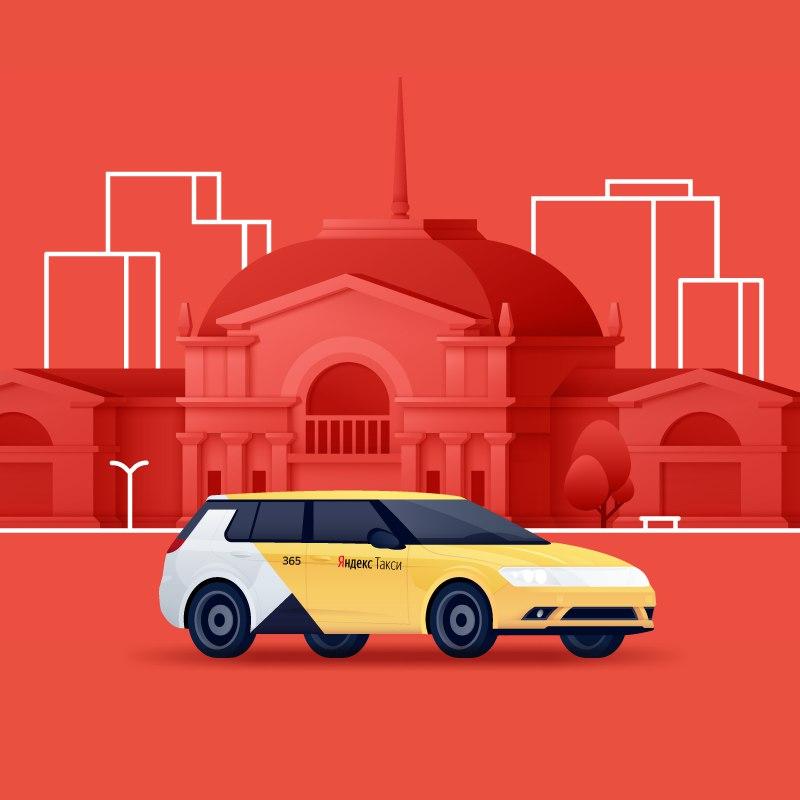 Дискуссия о городском транспорт от Яндекс.Такси в Красноярске