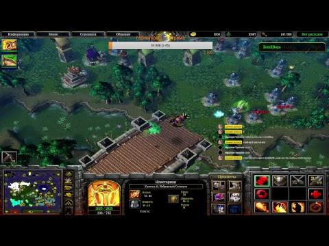 Старая всеми любимая игра Warcraft 3