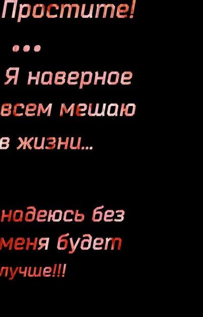 Макс Белов, 6 февраля 1995, Барановичи, id196021583