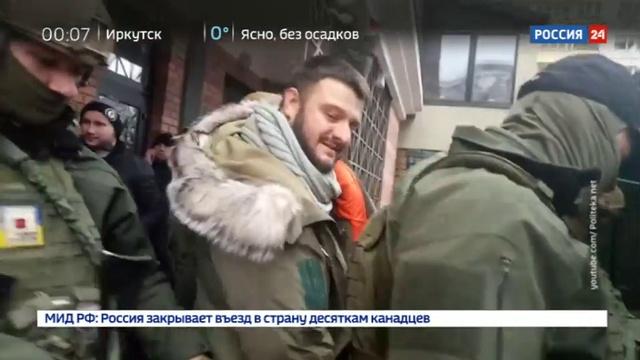 Новости на Россия 24 • Из дела сына главы МВД Украины Александра Авакова исчезла главная улика