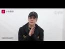 [Сообщение] 180423 Джексон для Xiaomi Music