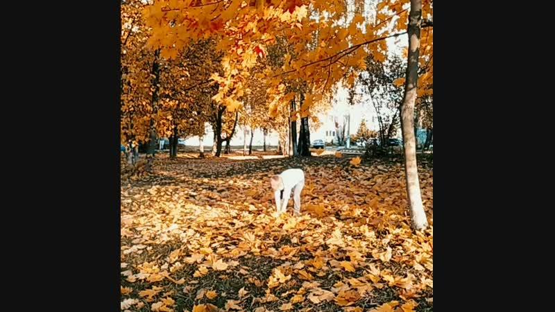 Ваня в листьях