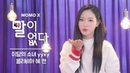 [말이 없다][EP.163] 이달의 소녀 yyxy 올리비아 혜 편 (Olivia Hye of LOONA yyxy)
