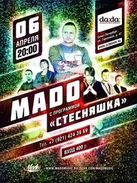06 апреля. Группа MADO в культурном клубе da:da