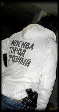 Мансур Макаев, 10 апреля 1994, Москва, id177924208