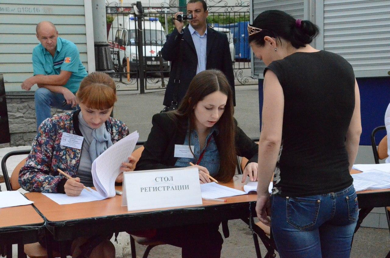 Расписание в красной площади новороссийск 10 фотография