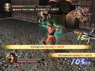Samurai Warriors 2 Токугава хочет построить в мире пись хд