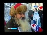 Забег Дедов Морозов 2014 репортаж