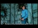 Майкл Джексон - запрещенная к показу в США версия клипа