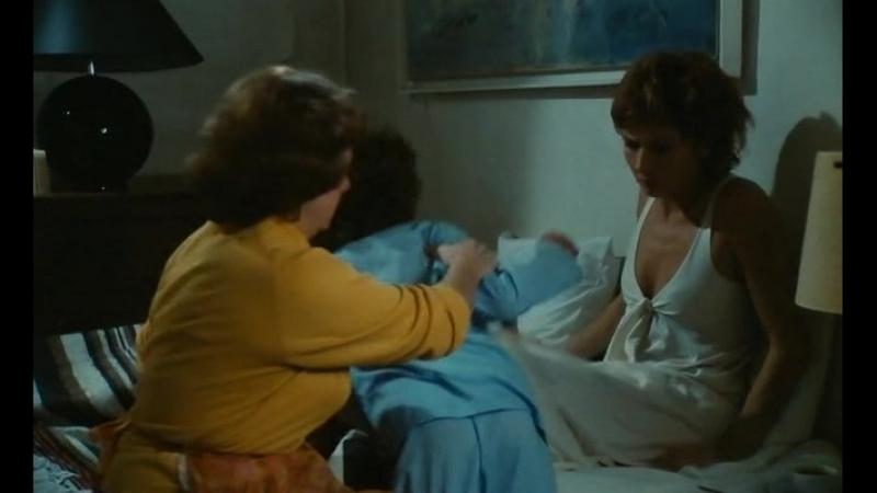 Навестим маму, папа работает (1978) / Va voir maman, papa travaille (1978)