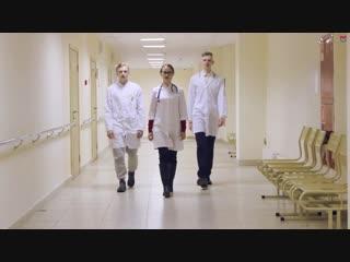 Вокальный ансамбль РНИМУ (Видео-открытка)