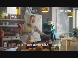 Utconos_R3_Dostavka_20sec_1920x1080_LOGO_1_3