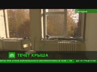 Нижегородскую школу придется заново ремонтировать после осенних дождей - Типичный Нижний Новгород