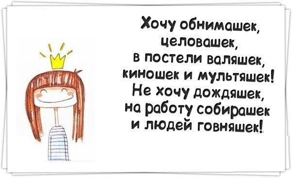 http://cs14109.vk.me/c7007/v7007818/28fb7/t4LFt4E96dc.jpg