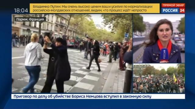 Новости на Россия 24 • Париж восстал против трудовой реформы