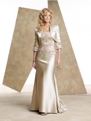 61e589e9fc5 купить платье для мамы невесты на свадьбу в украине