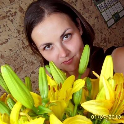 Иришка Ромер, 9 октября 1987, Артемовск, id17055383